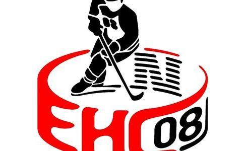 EHC Netphen tritt Sonntag in Troisdorf an