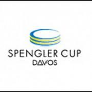 Spengler Cup 2016 ohne deutsche Teams