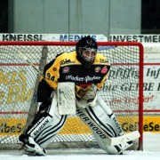 Wild Wings: Marco Wölfl wird Back-up Goalie