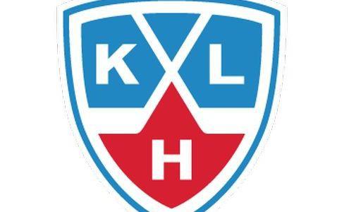 Russische KHL streckt Fühler nach Osten aus