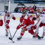 ICEHL: Red Bulls verlieren gegen Tabelenführer Bozen – Siege für Capitals, Dornbirn, Fehervar und KAC