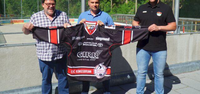 EHC Königsbrunn startet Kooperation mit den Augsburger Panthern