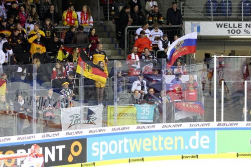 Fans beim Spiel GER - RUS